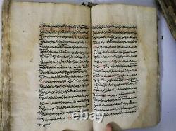 Antique Handwritten Completed Manuscript Dated 1215 Hijri Arabic