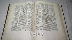 Babylonian Talmud Tractate Menachot venezia Bomberg 1522 First Edition Hebrew