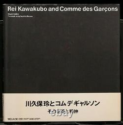 Rei Kawakubo and Comme des Garcons 1991 1st. Japanese Edition