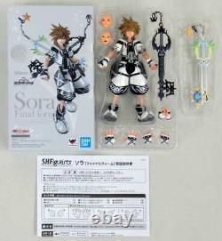 S. H. Figuarts Kingdom Hearts II SORA FINAL FORM Action Figure BANDAI Japan