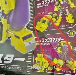 Transformers Takara Tomy Unite Warriors Devastator UW04 Figure Japan AUTHENTIC