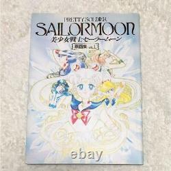 USED Sailor Moon Original illustration Art Book vol. 1 1st Edition Pretty Soldier