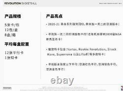 2020/21 Panini Revolution Basketball Asie Tmall Edition Box Usine Scellée Rare