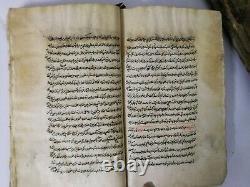 Antique Manuscrit Terminé Manuscrit Date: 1215 Hijri Arabe