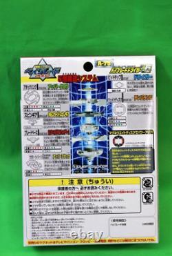 Beyblade Driger V2 A-75 Système Takara Mg Booster Livraison Gratuite Du Japon