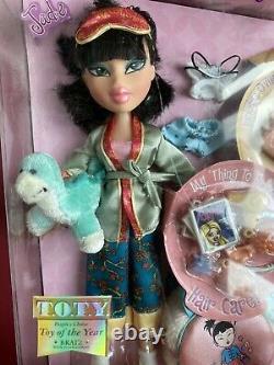 Mga Bratz Slumber Party Jade 1ère Édition Original Nib Nrfb Fashion Doll Sealed