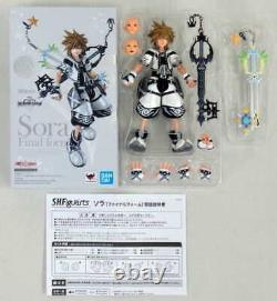 S. H. Figuarts Kingdom Hearts II Sora Forme Finale Action Figure Bandai Japon