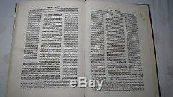 Talmud De Babylone Tractate Menachot Venezia Bomberg 1522 Première Édition En Hébreu