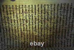 Vieux Livre D'église. Livre Unique. Prologue. 1662 Année. 17ème Siècle. Livre Antique